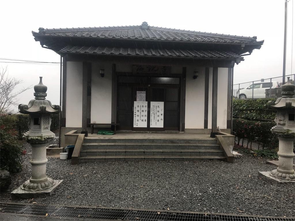 f:id:hiratafujika:20181223112139j:image