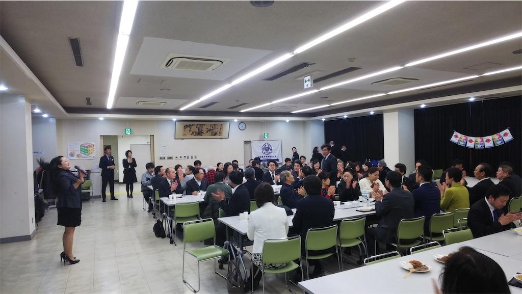f:id:hiratafujika:20181227104012j:image