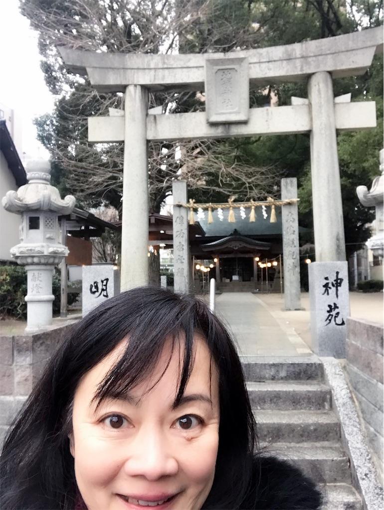 f:id:hiratafujika:20190102122150j:image