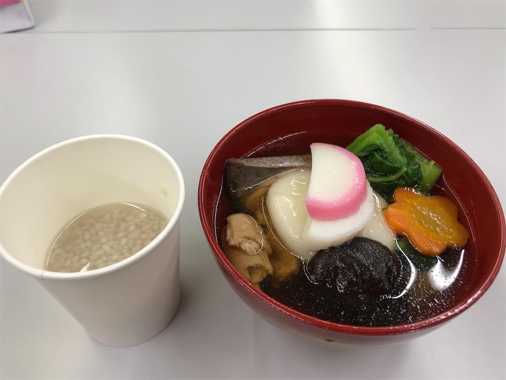 f:id:hiratafujika:20190103141439j:image