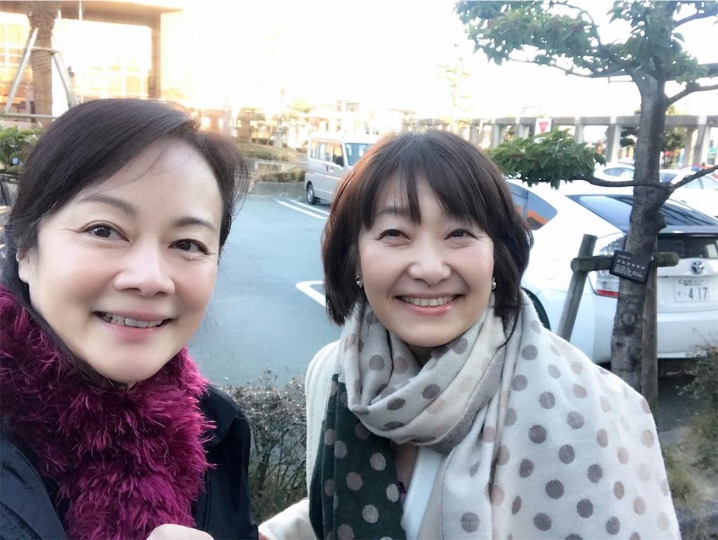 f:id:hiratafujika:20190103143627j:image