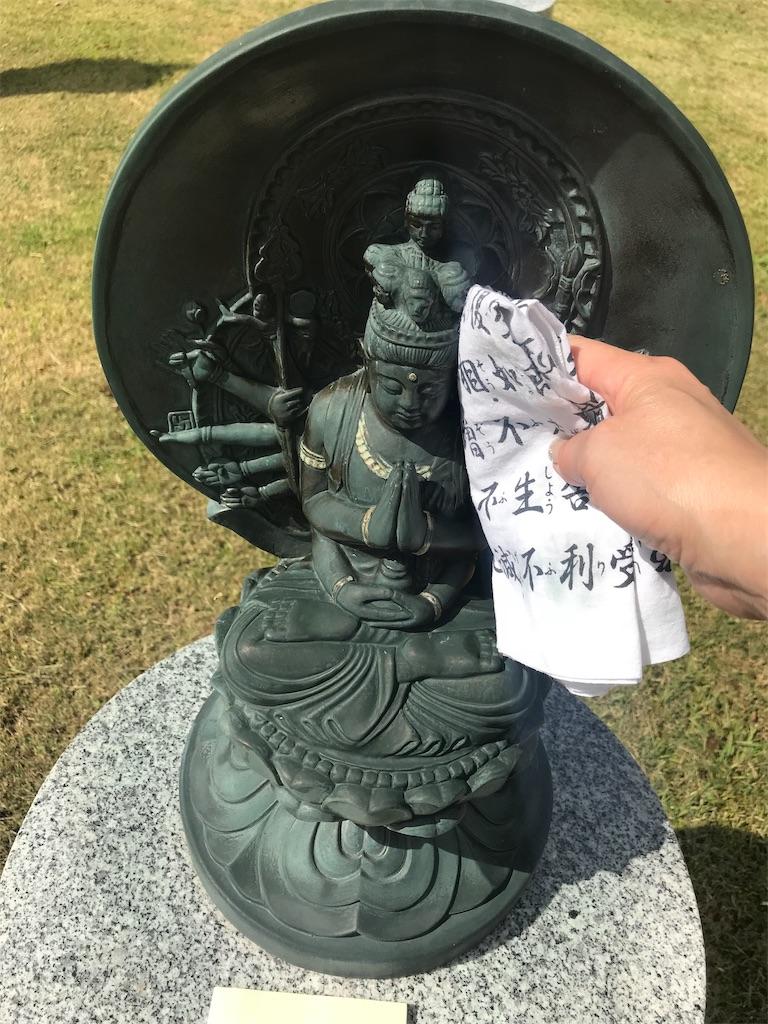 f:id:hiratafujika:20190106134016j:image