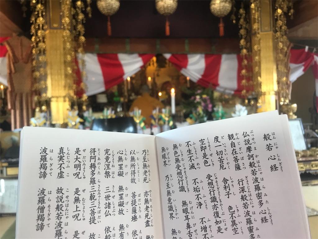 f:id:hiratafujika:20190106134235j:image