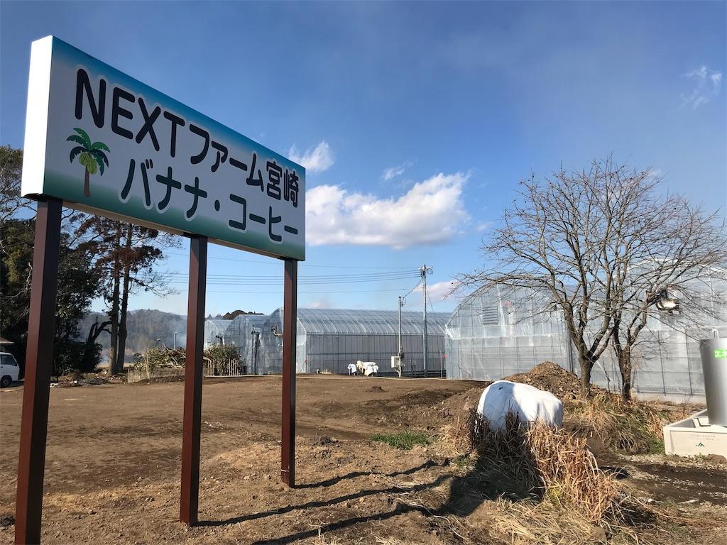 f:id:hiratafujika:20190107155849j:image