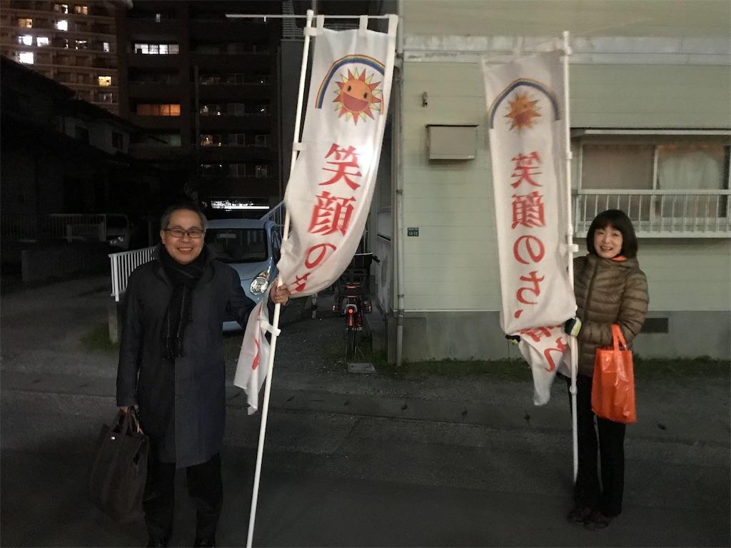 f:id:hiratafujika:20190109124104j:image