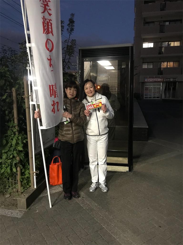 f:id:hiratafujika:20190109124111j:image