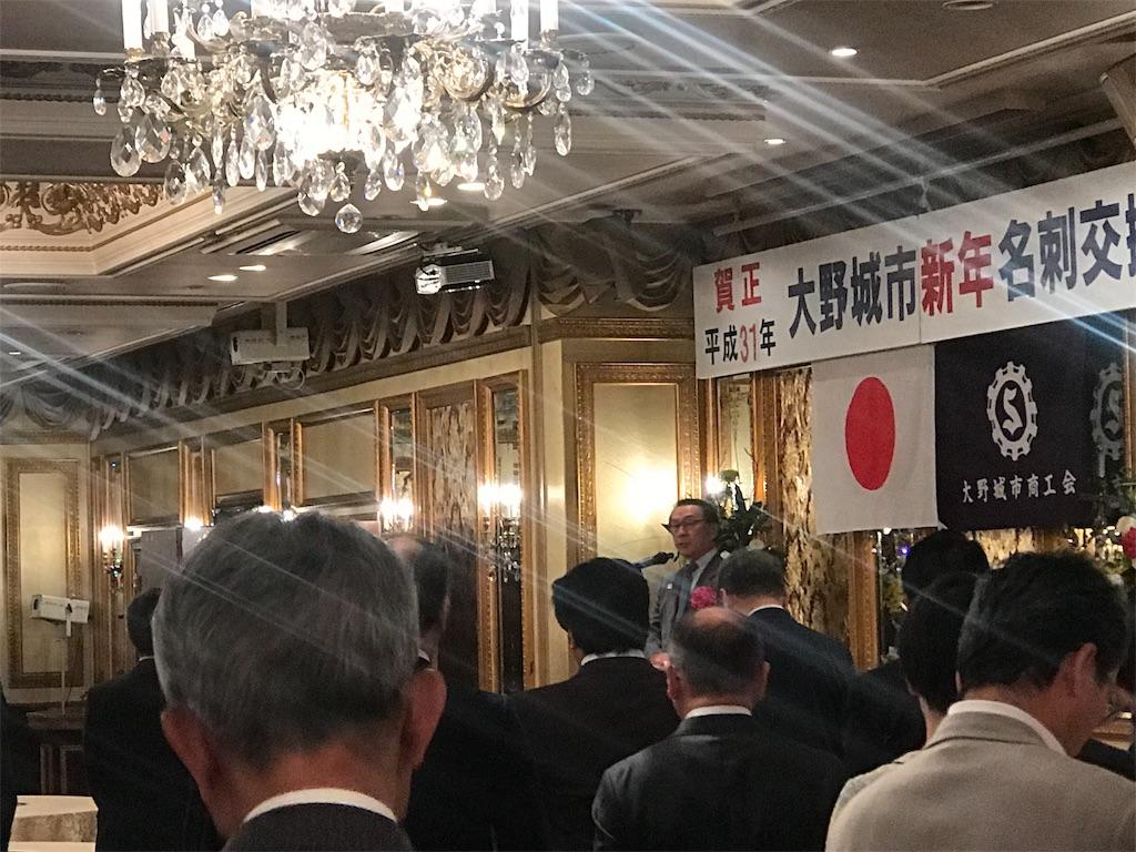 f:id:hiratafujika:20190111203622j:image