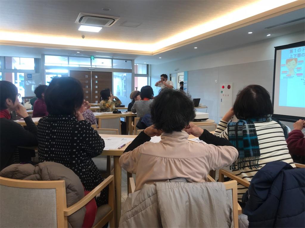 f:id:hiratafujika:20190112111912j:image