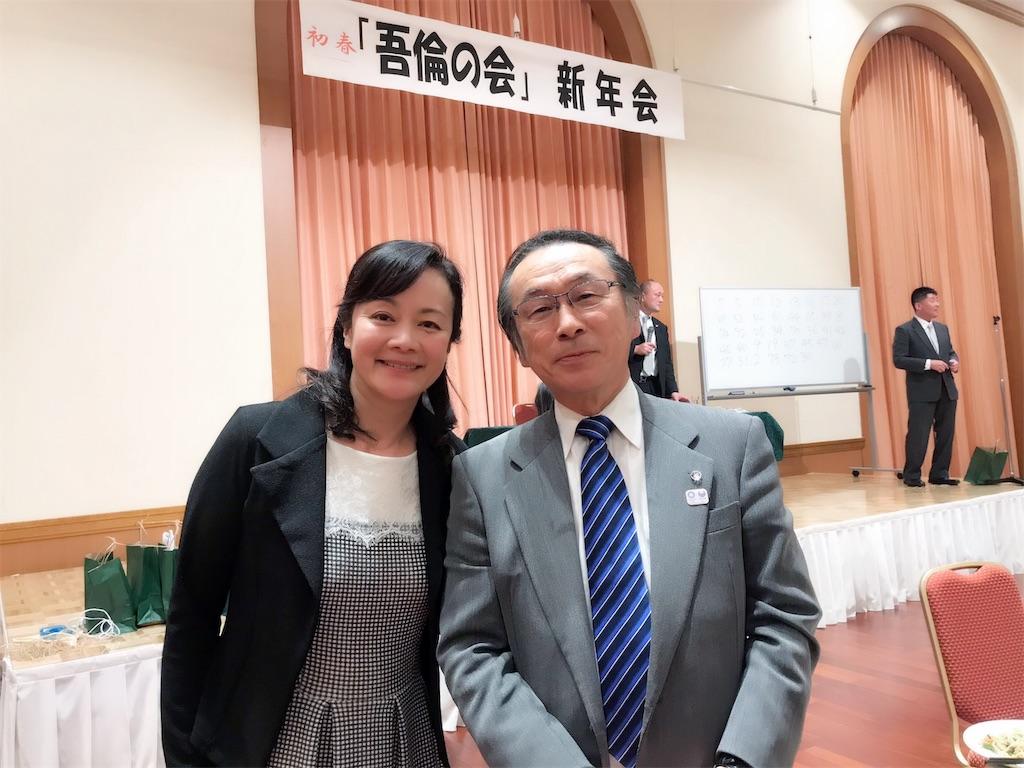 f:id:hiratafujika:20190113202810j:image
