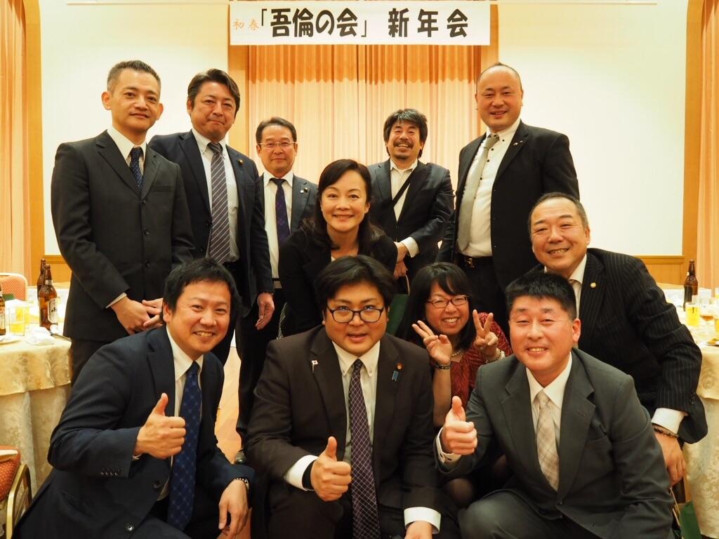 f:id:hiratafujika:20190113204416j:image