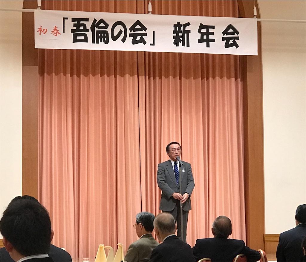 f:id:hiratafujika:20190113220848j:image