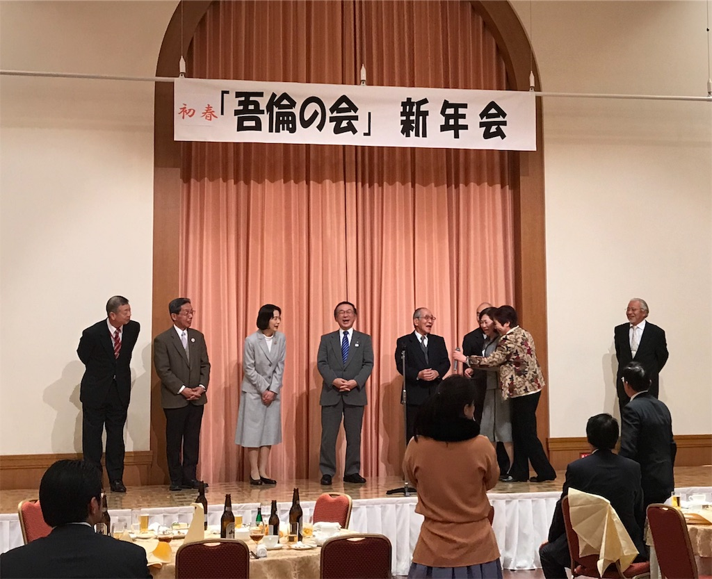 f:id:hiratafujika:20190114075515j:image