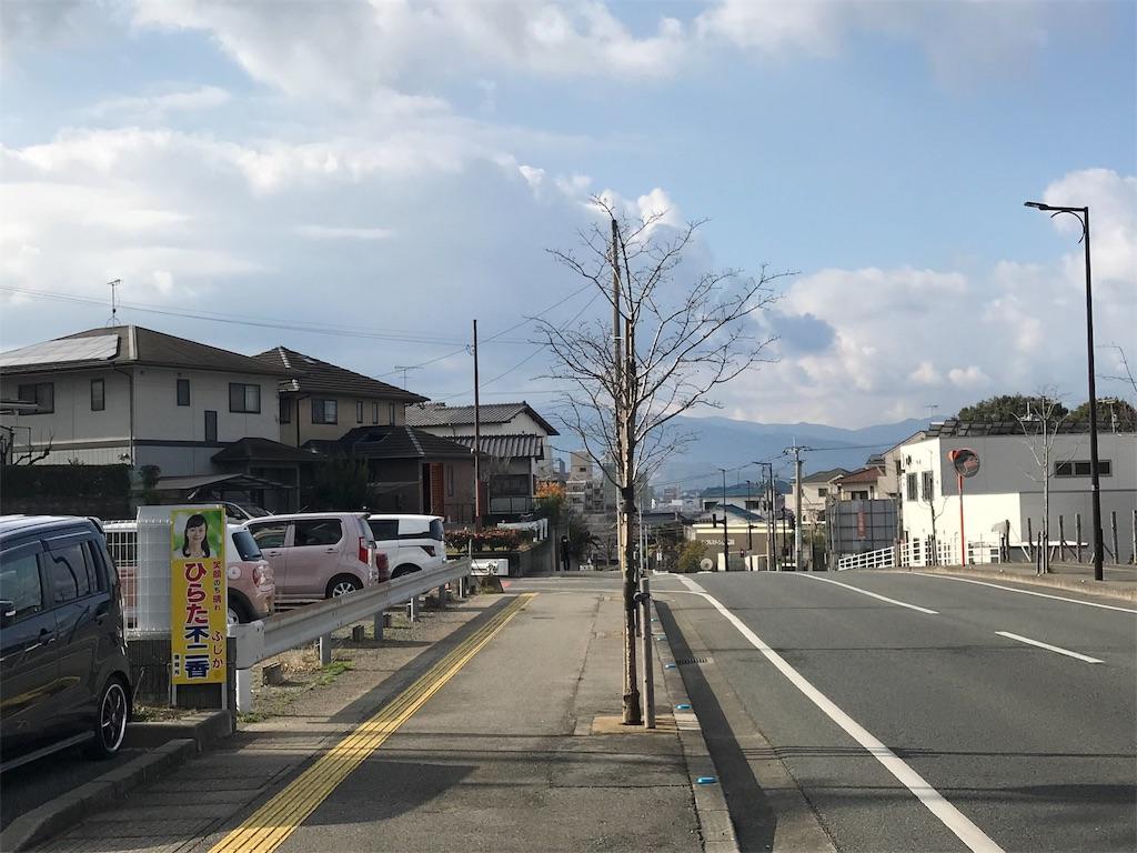 f:id:hiratafujika:20190114170249j:image