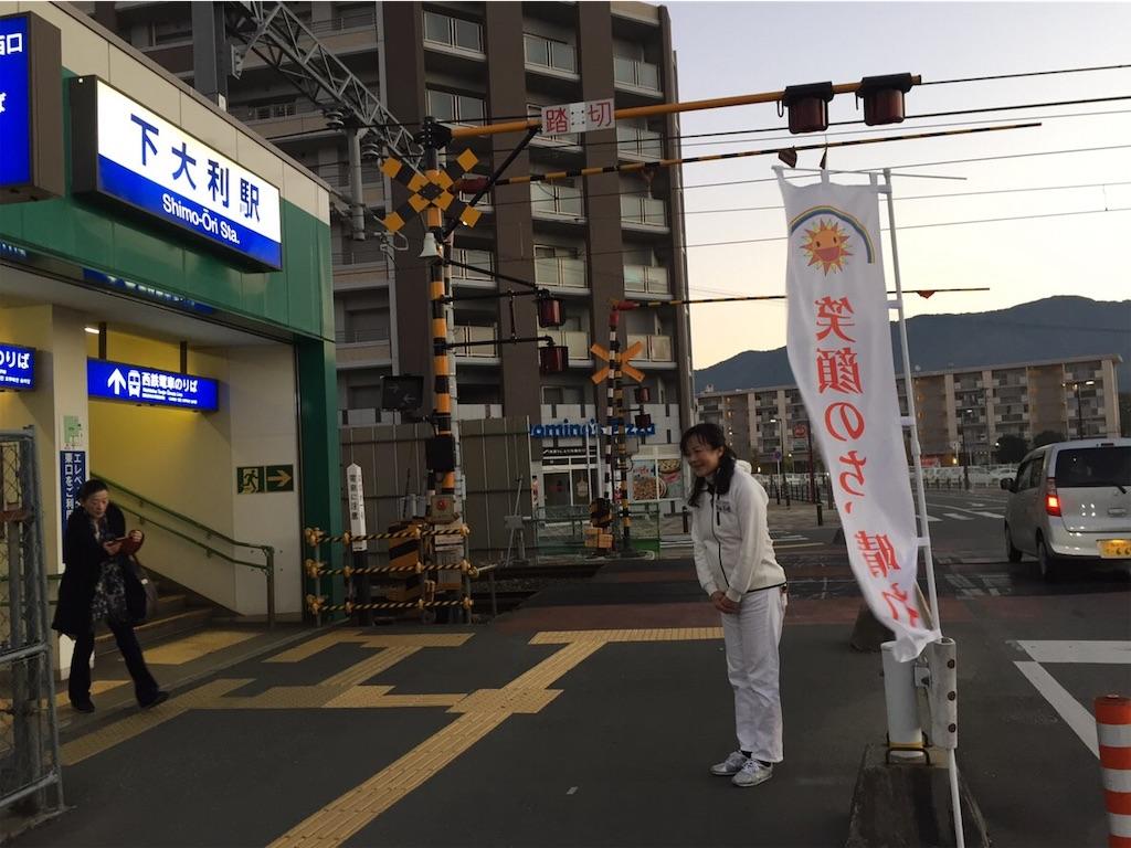 f:id:hiratafujika:20190118105202j:image