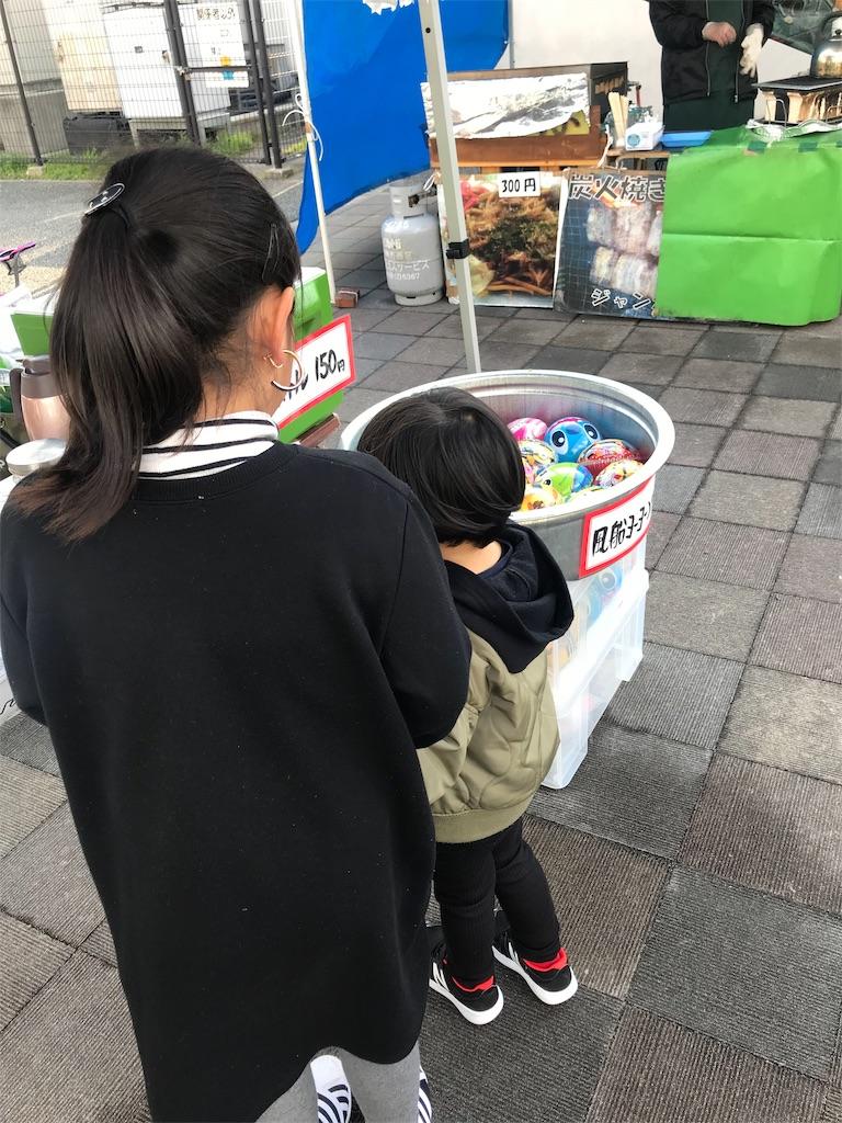 f:id:hiratafujika:20190120163330j:image