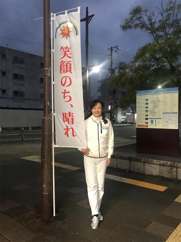 f:id:hiratafujika:20190123171851j:image