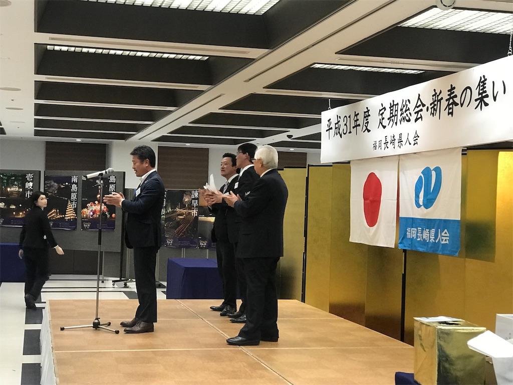 f:id:hiratafujika:20190125175914j:image