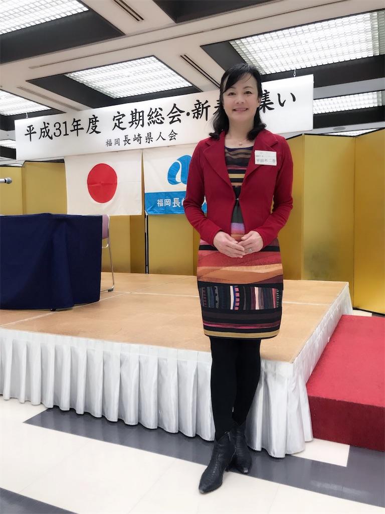 f:id:hiratafujika:20190126000011j:image