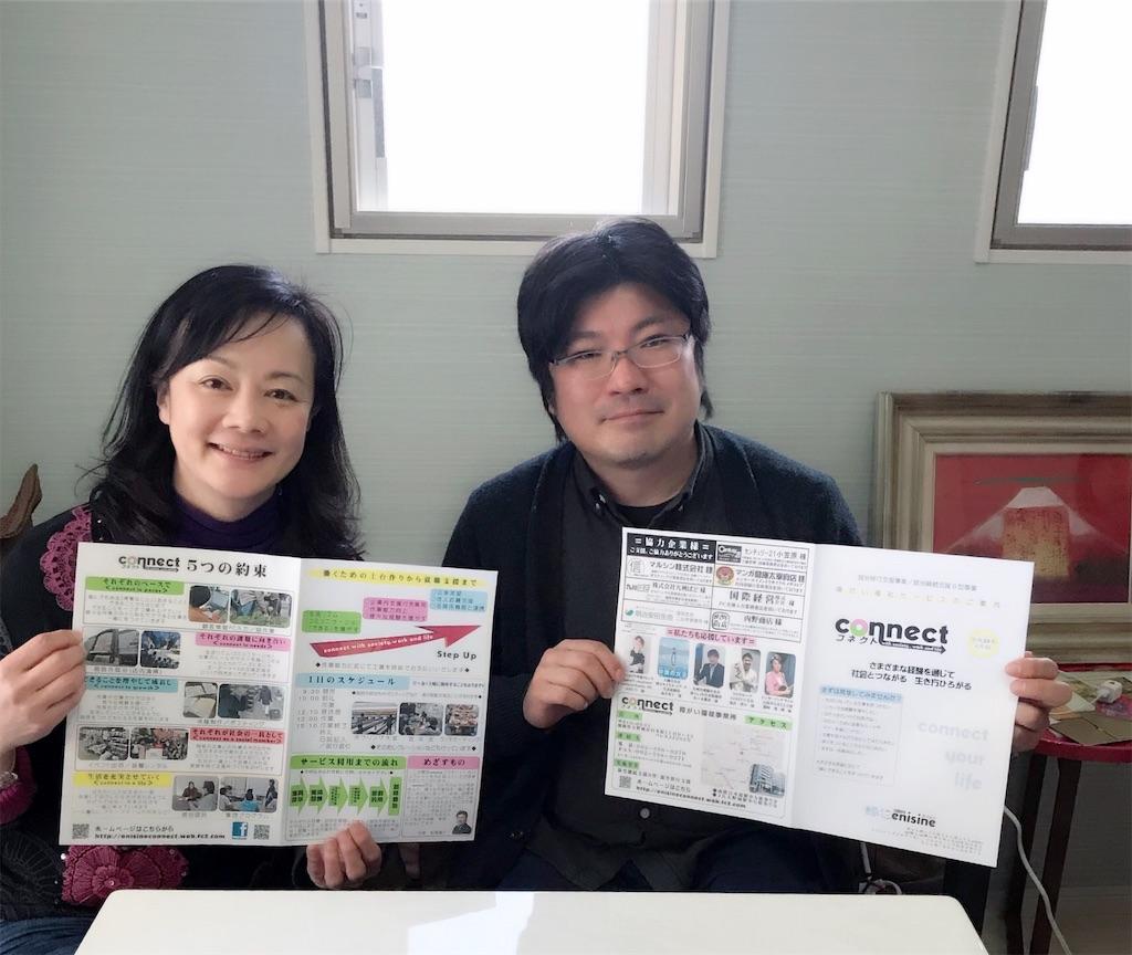 f:id:hiratafujika:20190126165419j:image
