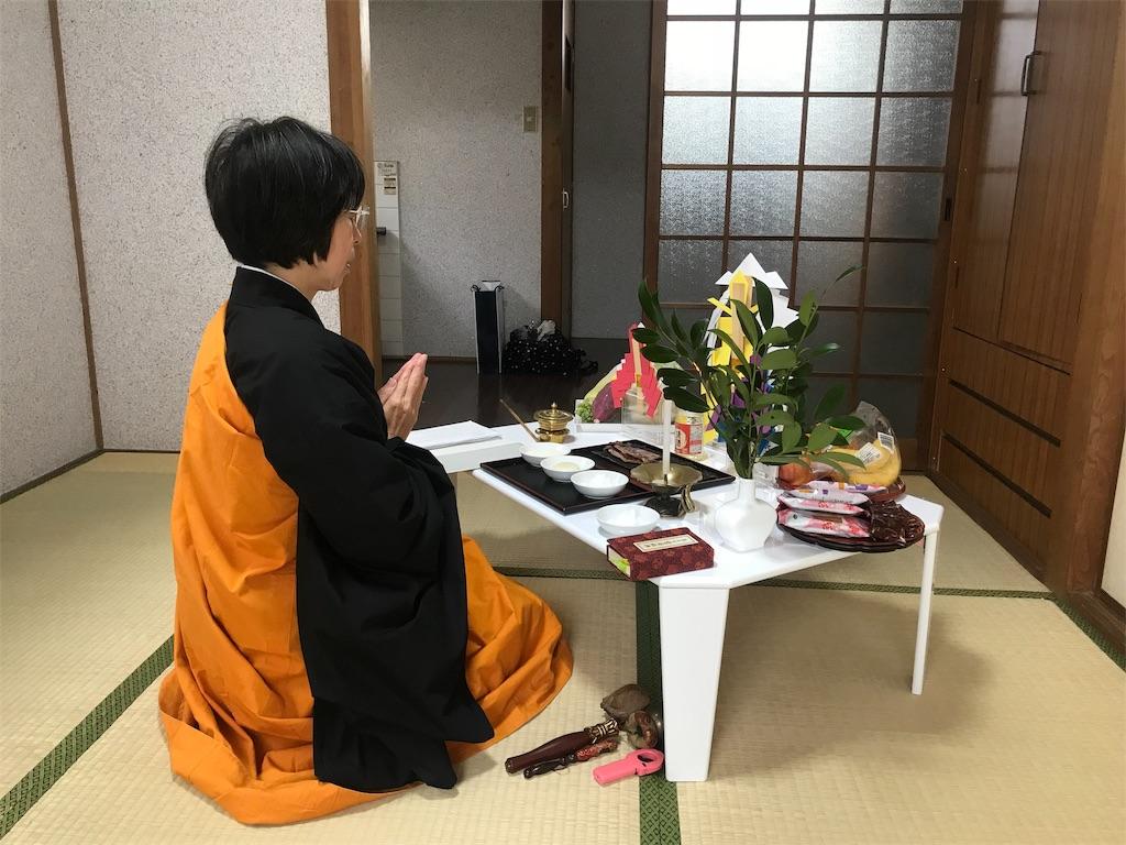 f:id:hiratafujika:20190201164327j:image