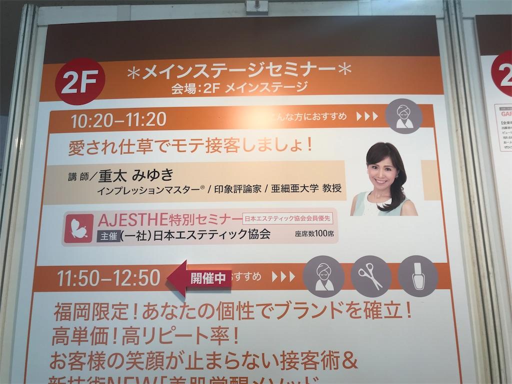 f:id:hiratafujika:20190205162127j:image