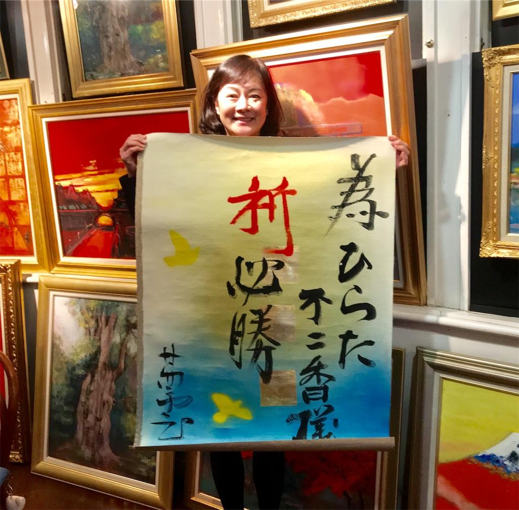 f:id:hiratafujika:20190207200518j:image
