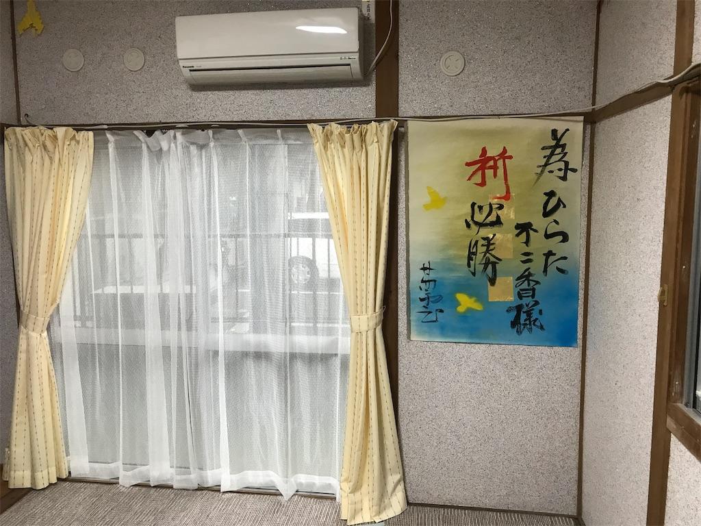 f:id:hiratafujika:20190207203720j:image