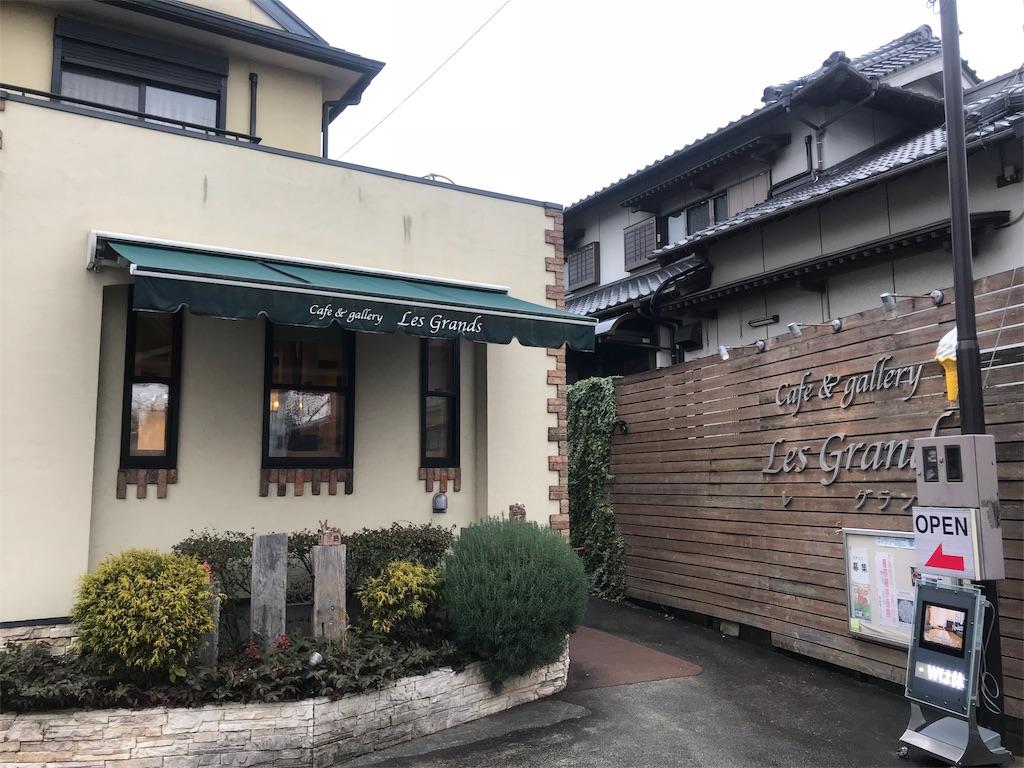 f:id:hiratafujika:20190207220423j:image