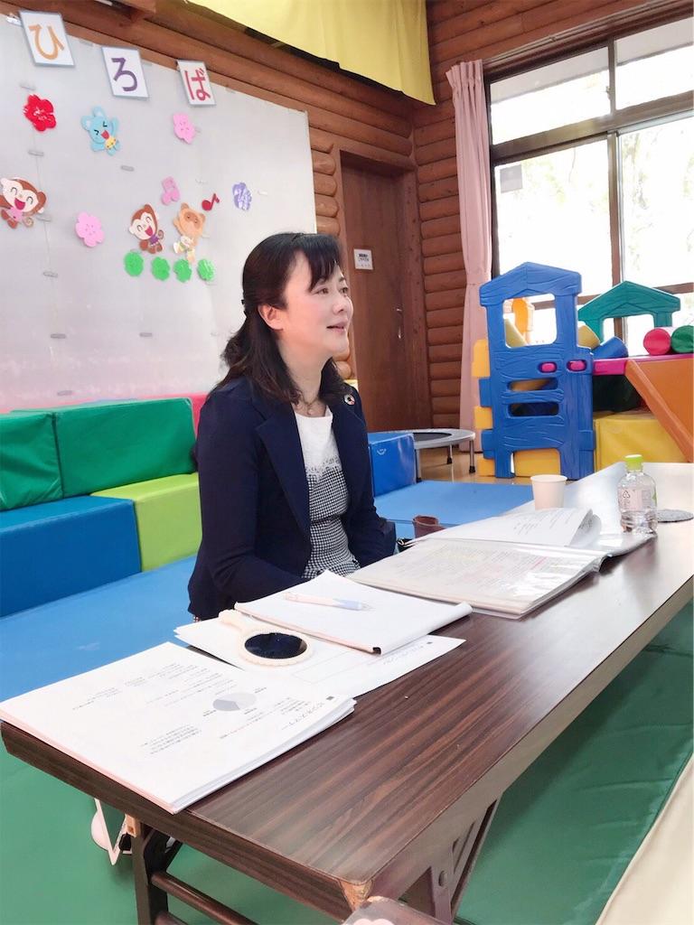 f:id:hiratafujika:20190215173950j:image