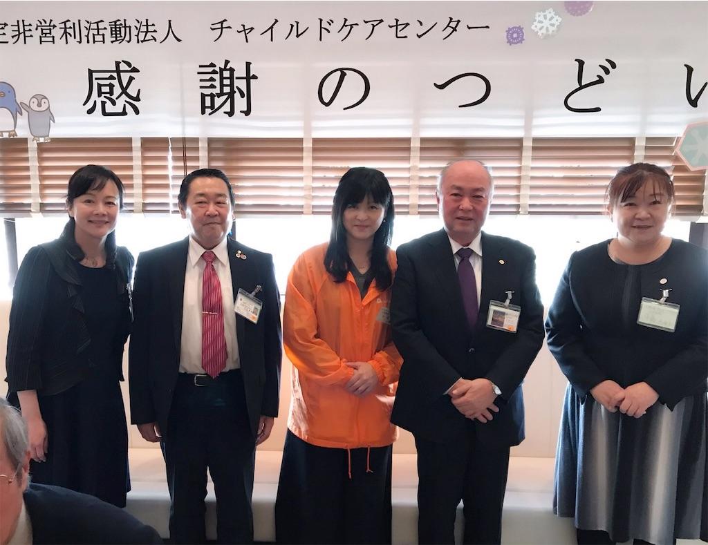 f:id:hiratafujika:20190216213052j:image