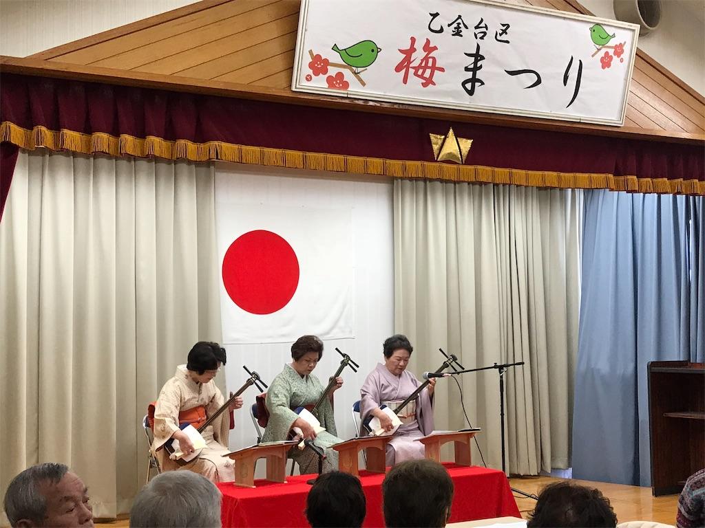 f:id:hiratafujika:20190217153510j:image