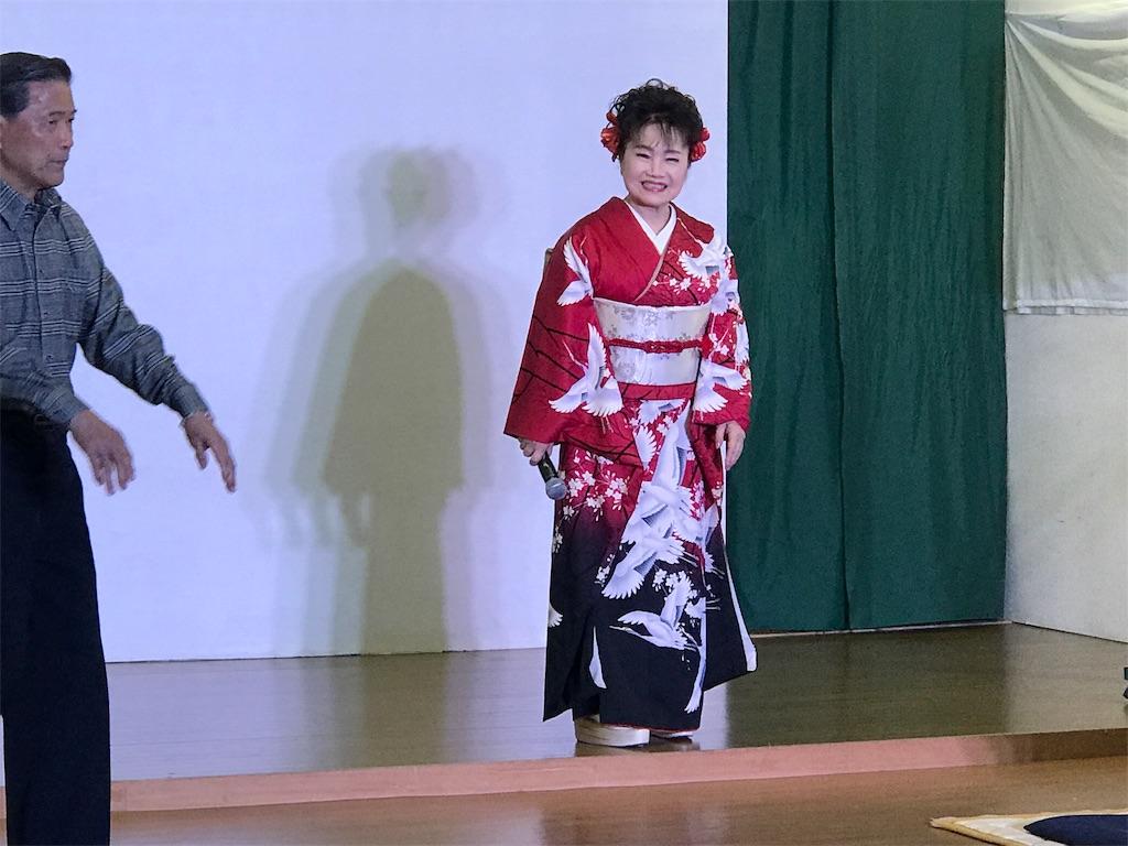 f:id:hiratafujika:20190218165141j:image