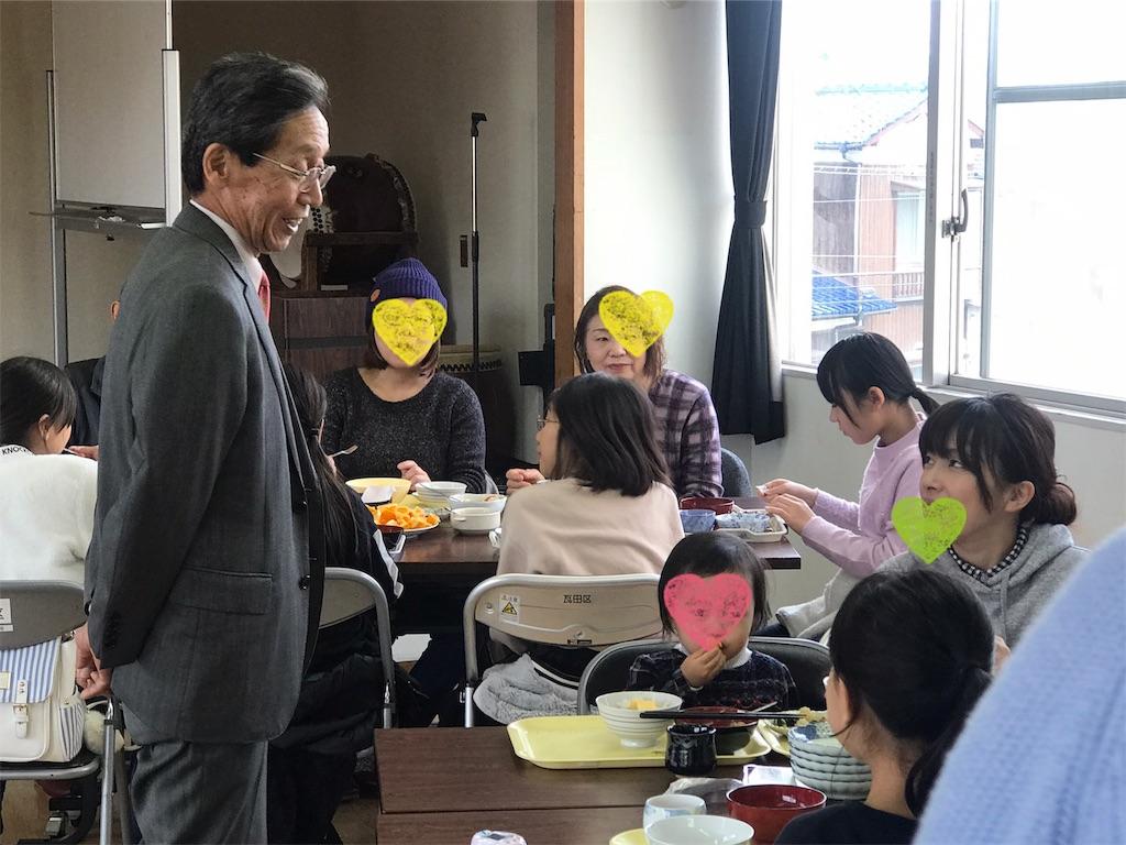 f:id:hiratafujika:20190224130350j:image