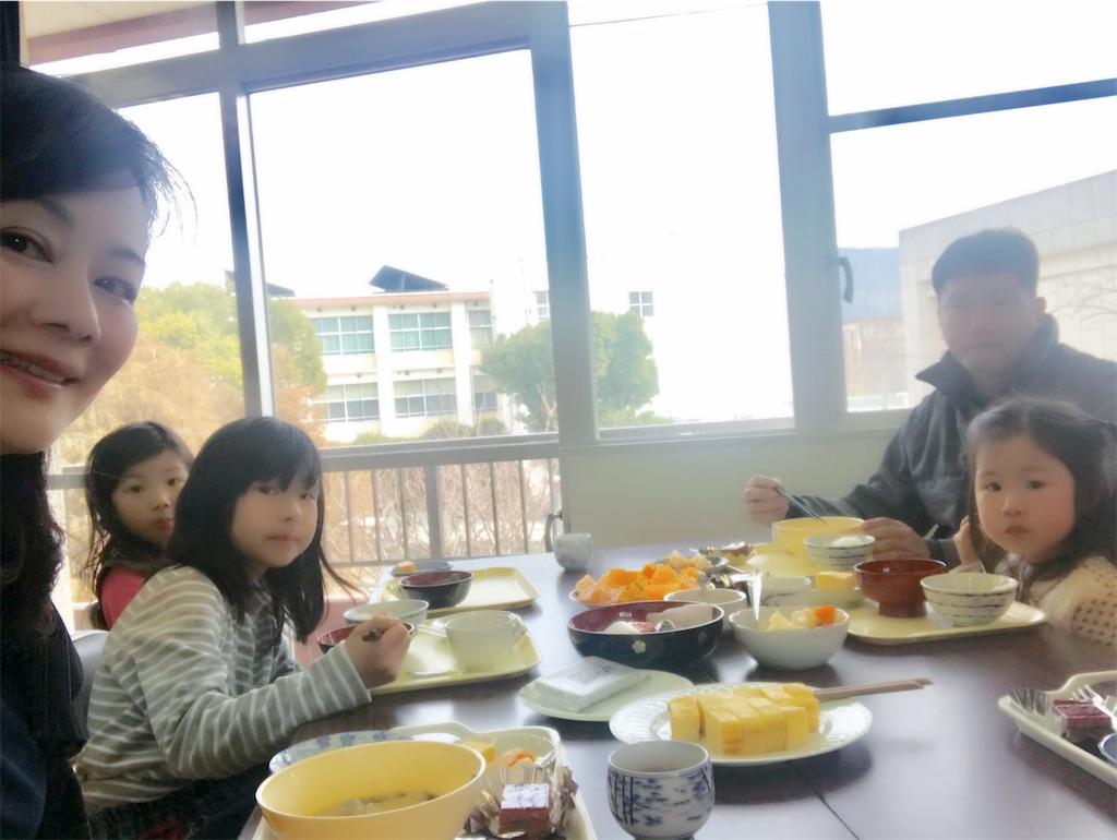 f:id:hiratafujika:20190224180116j:image