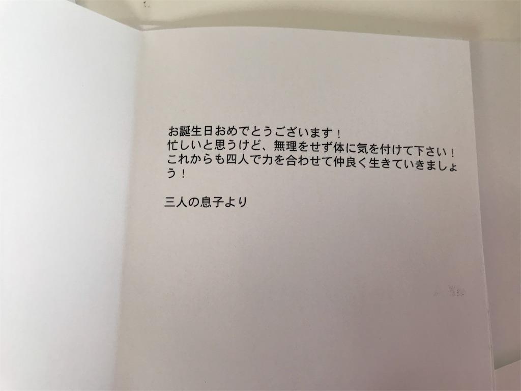 f:id:hiratafujika:20190225180617j:image