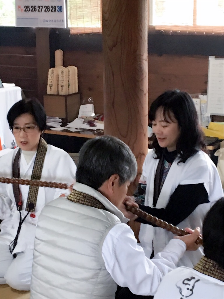 f:id:hiratafujika:20190303133852j:image