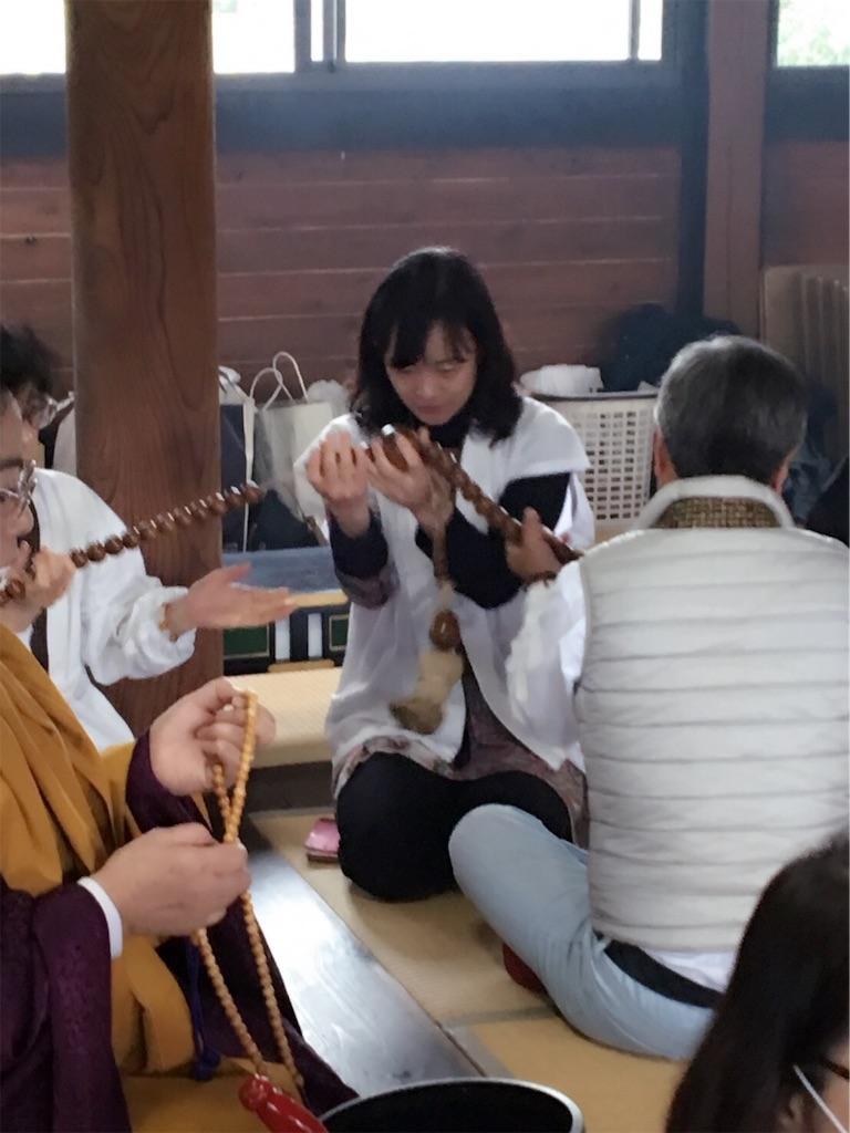 f:id:hiratafujika:20190303134212j:image