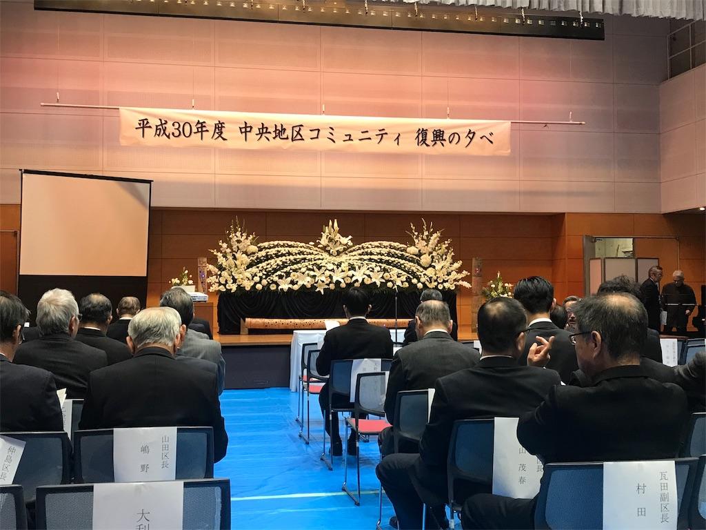 f:id:hiratafujika:20190311205515j:image