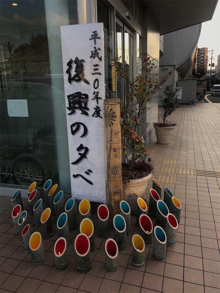 f:id:hiratafujika:20190311210036j:image