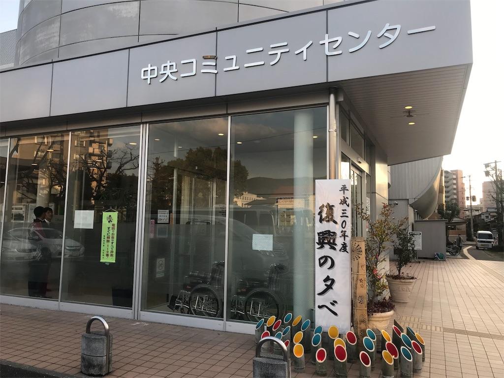 f:id:hiratafujika:20190312042008j:image