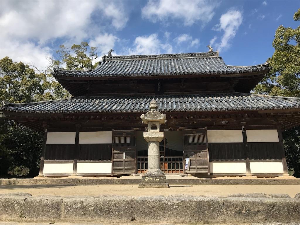 f:id:hiratafujika:20190315174535j:image