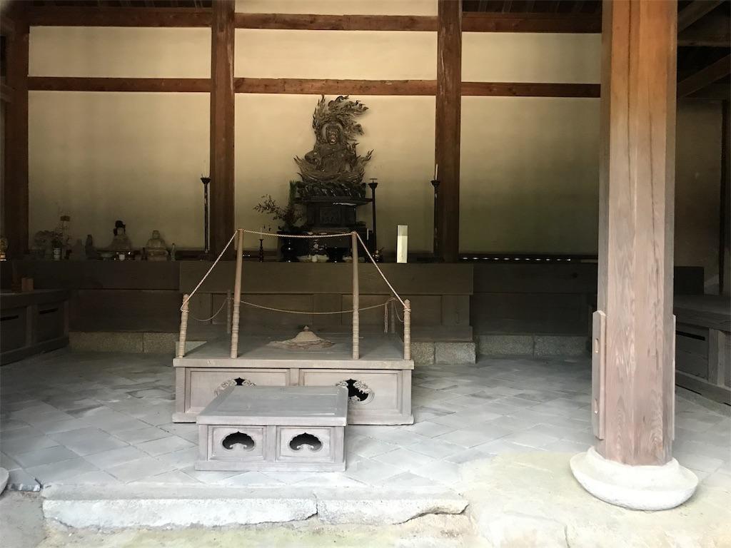 f:id:hiratafujika:20190315174815j:image