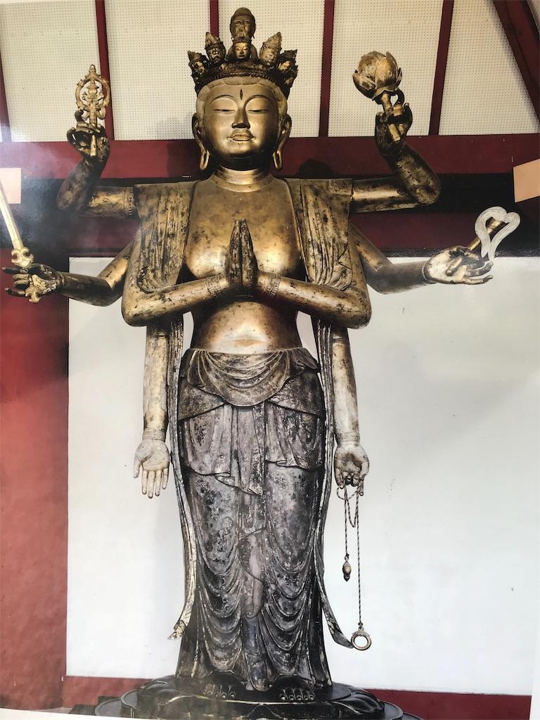 f:id:hiratafujika:20190315175019j:image