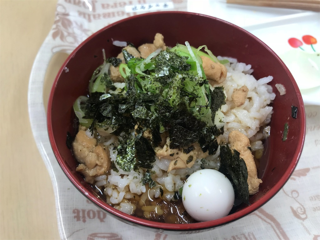 f:id:hiratafujika:20190316174754j:image