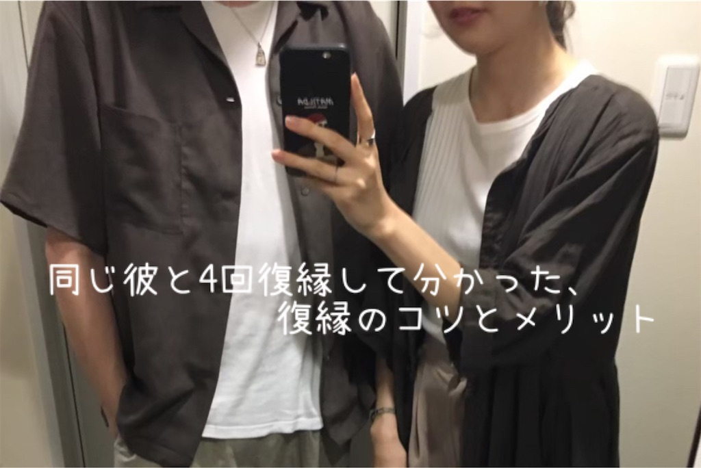 f:id:hirataikahono:20201224192315j:image