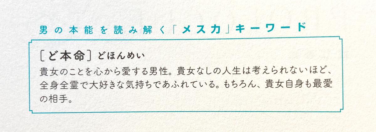 f:id:hirataikahono:20210125152404j:plain