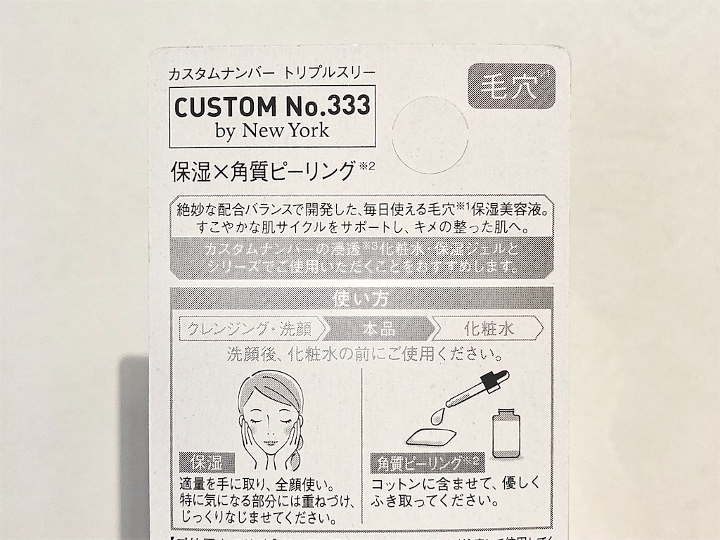 f:id:hirataikahono:20210803152613j:image