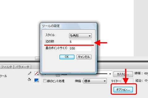 f:id:hiratake55:20081123171157p:image