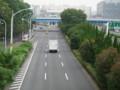 [tokyo][cycling]首都高速羽田線で検問中