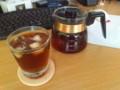 [food][desktop]紅茶ウーロン割り